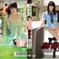KIDM 556 120x120 - [KIDM-556] 無修正2/佐伯朋美 Kingdom 芸能人 Saeki Tomomi  キングダム
