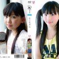 KWII 038 120x120 - [KWII-038] りこちゃん – KAWAII vol.038