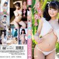 LCDV 40685 120x120 - [LCDV-40685] 片岡沙耶 Saya Kataoka – プラネットガール