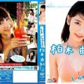 LPDD 1063 120x120 - [LPDD-1063] Yuki Kashiwagi 柏木由紀 – Love Letter