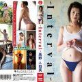 SBVD 0286 120x120 - [SBVD-0286] 高野人母美 Tomomi Takano – ~Interval~