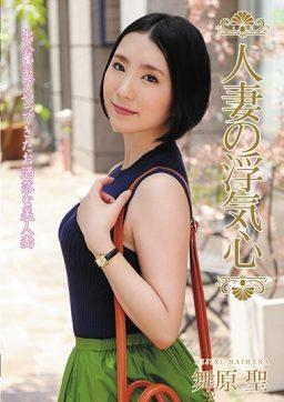 SOAV 070 256x362 - [SOAV-070] 人妻の浮気心 舞原聖 花嫁、若妻 Kiiroi Hyou Maikawa Sena Bride Hitodzumaengokai/Emanuel