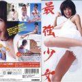 SSBX 2232 120x120 - [SSBX-2232] 南明奈 Akina Minami – 最强少女