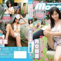 TASKJ 090 120x120 - [TASKJ-090] 水口美穂 Miho Mizuguchi – 青空授業