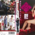 XAM 110 120x120 - [XAM-110] 鎌田紘子 Hiroko Kamata – ラブドール volume.4 [Blood Ruby]