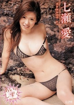 LCDV 40277 256x362 - [LCDV-40277] 七瀬愛 Ai Nanase – あいのしずく~Honey Drops~