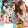 LPFD 165 120x120 - [LPFD-165] 青島あきな Aoshima Akina – みえちょいよ!