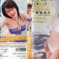 LPFD 7 120x120 - [LPFD-7] 時東ぁみ Ami Tokito – Occhiali