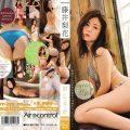 OQT 172 120x120 - [OQT-172] 藤井梨花 Rika Fujii – お・し・り・か