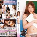 OQT 174 120x120 - [OQT-174] 藤代さや Saya Fujishiro – さやは家庭教師