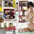 SHIBP 064 120x120 - [SHIBP-064] 狙えば写るんでっす!/新人グラドル5人収録!! Entertainer 芸能人 Image Video 渋谷プロモーション Shibuya Promotion