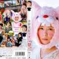 ENFD 5130 120x120 - [ENFD-5130] 水野美紀 Miki Mizuno – 水野美紀です。