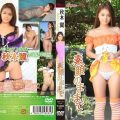 KIDM 535 120x120 - [KIDM-535] タイトル未定/秋本翼 Kingdom Solowork Akimoto Tsubasa キングダム 秋本翼