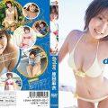 LPFD 54 120x120 - [LPFD-54] 原田麻衣 Mai Harada – MAI DRIVE