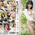 MMR AK013 120x120 - [MMR-AK013] 田中菜々 Nana Tanaka – 卒業