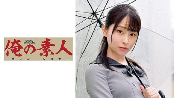 ORETD 825 - [ORETD-825] Tsumugi