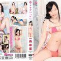 TASKJ 163 120x120 - [TASKJ-163] 一条希星 Kira Ichijo – キラがいっぱい
