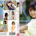 WTM 002 120x120 - [WTM-002] ひめかちゃん – ホワイトタイム vol.002
