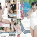 XAM 109 120x120 - [XAM-109] 西永彩奈 Ayana Nishinaga – フォーチュン