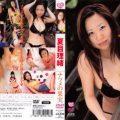 BKDV 00097 120x120 - [BKDV-00097] 夏目理緒 Rio Natsume