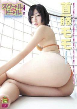 DFMT 033 256x362 - [DFMT-033] スクールドール/日向あいみ  イメージビデオ 芸能人 日向あいみ Ishige Musashi