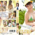ENFD 5044 120x120 - [ENFD-5044] 南結衣 Yui Minami – Natural Girl