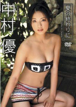ENFD 5063 256x362 - [ENFD-5063] 中村優 Yu Nakamura – 夏の終わりに