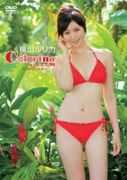 ENFD 5360 256x362 - [ENFD-5360] 横山ルリカ Rurika Yokoyama