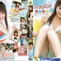 FDRV 0003 120x120 - [FDRV-0003] 浜田翔子 Hamada Shouko