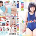 FRVE 0002 120x120 - [FRVE-0002] 一色海鈴 Misuzu Isshiki – Innocent Colors