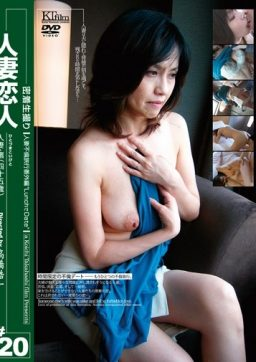 GS 375 256x362 - [GS-375] 密着生撮り 人妻恋人 #20 ゴーゴーズ 高橋浩一 Married Woman Go-go-zu POV