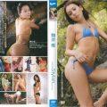 JBMD 0107 120x120 - [JBMD-0107] 駒井唯 Yui Komai – Stylish