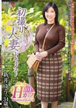 JRZE 031 256x362 - [JRZE-031] 初撮り人妻ドキュメント 新井ゆう Arai Yuu Mitsusato Koutarou Shoku Ure ドキュメント 新井ゆう