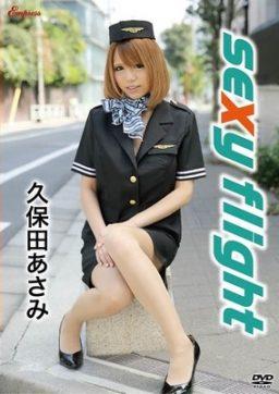 KIDM 493 256x362 - [KIDM-493] Sexy Flight/久保田あさみ Kingdom  イメージビデオ キングダム Kubota Asami