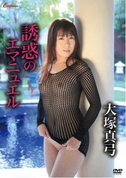 KIDM 494 256x362 - [KIDM-494] タイトル未定/大塚真弓 芸能人 Image Video Entertainer イメージビデオ