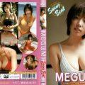 LCDV 20034 120x120 - [LCDV-20034] MEGUMI「Swing Beat」  Line Communications MEGUMI Idol Megumi