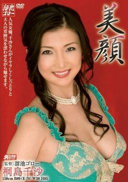 MDYD 340 256x362 - [MDYD-340] 美顔 桐島千沙 潮吹き 69 Higuchi Saeko デジモ 熟女