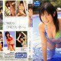 MMR 004 120x120 - [MMR-004] 疋田紗也 Saya Hikita – ONE