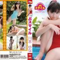 SBKD 0113 120x120 - [SBKD-0113] 川本ゆな Yuna Kawamoto
