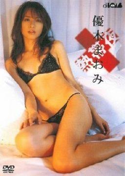 SSBX 2155 256x362 - [SSBX-2155] 優木まおみ Maomi Yuuki