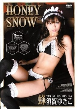 TQA 08 256x362 - [TQA-08] 蜂須賀ゆきこ Yukiko Hachisuka