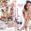 TRST 0206 120x120 - [TRST-0206] 辰巳奈都子 Natsuko Tatsumi