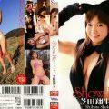 VEPD 080 120x120 - [VEPD-080] 芝田翔生子 Shouko Shibata