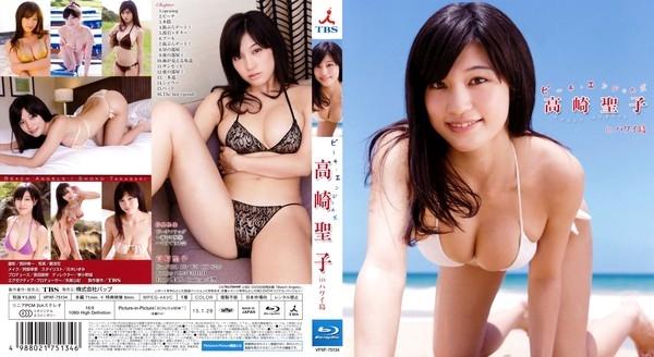 VPXF 75134 - [VPXF-75134] 高崎聖子 Shoko Takasaki