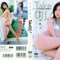 BKDV 00267 120x120 - [BKDV-00267] 辰巳奈都子 Natsuko Tatsumi