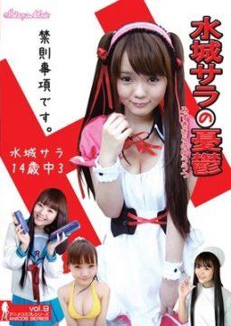 CPSKY 228 256x362 - [CPSKY-228] 水城サラ Sara Mizuki