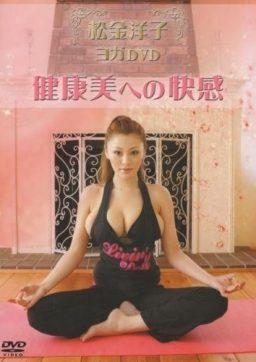 ENFD 4115 256x362 - [ENFD-4115] 松金洋子 Yoko Matsugane