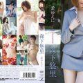ENFD 5568 120x120 - [ENFD-5568] 森下悠里 Yuuri Morishita