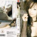 IGD 0026 120x120 - [IGD-0026] 浅田好未 Asada Yoshimi