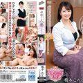JRZE 036 120x120 - [JRZE-036] 初撮り人妻ドキュメント 橋木このえ